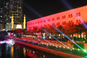 42nd UAE National Day Celebration in Al Qasba, Sharjah00