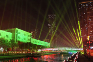 42nd UAE National Day Celebration in Al Qasba, Sharjah03