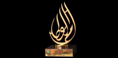 Award 06-Dar Al Ber Society 2012