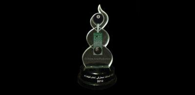 Award 08-Etisalat 8 World Ball Pool Championship Fujairah 2010