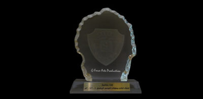 Award 15-Al Wasl Football Championship 2008