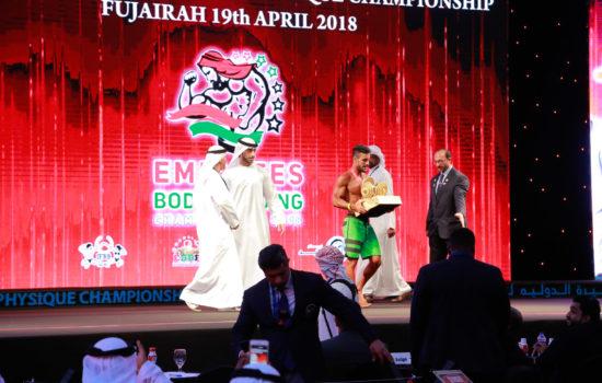 Fujairaha bbc 2018-3856